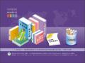 教育部中小學教師專業發展整合平台