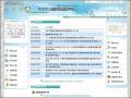 教育部數位學習服務平台