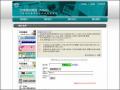 台灣學術網路(TANET)-不當資訊過濾防制系統營運服務