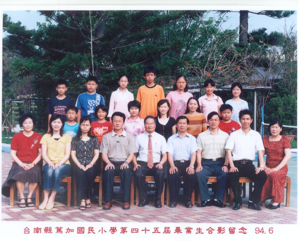 吳宗彥老師
